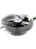 Кулер для процессора Zalman CNPS7000V-Al(PWM)