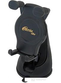 Автомобильный держатель Ritmix RCH-530 Limited Edition