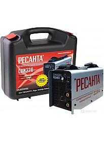 Сварочный инвертор Ресанта САИ-220 (в кейсе)
