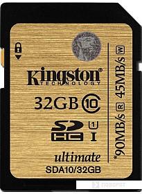 Карта памяти Kingston SDHC Ultimate UHS-I U1 (Class 10) 32GB (SDA10/32GB)