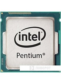Процессор Intel Pentium G4400 (BOX)