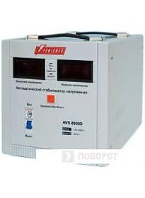 Стабилизатор напряжения Powerman AVS 8000D