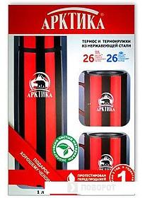 Комплект термосов Арктика 102-1000S (красный)