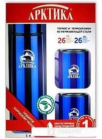 Комплект термосов Арктика 102-1000S (синий)