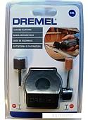 Набор оснастки Dremel 576 3 предмета [26150576JA]