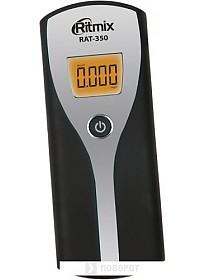 Алкотестер Ritmix RAT-350 (серебристый)