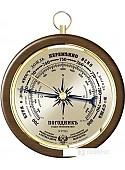Метеостанция RST 05295