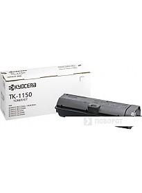 Картридж Kyocera TK-1150