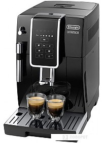 Эспрессо кофемашина DeLonghi Dinamica ECAM 350.15.B