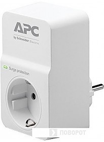 Сетевой фильтр APC Essential SurgeArrest [PM1W-RS]