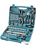 Универсальный набор инструментов Hyundai K56 Expert 56 предметов