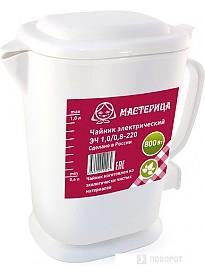 Чайник Мастерица ЭЧ 1.0/0.8-220