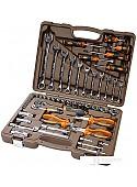 Универсальный набор инструментов Ombra OMT55S 55 предметов