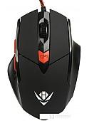 Игровая мышь Nakatomi MOG-11U