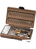Универсальный набор инструментов Ombra OMT57S 57 предметов