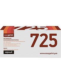 Картридж easyprint LC 725 U (аналог HP CE285A, CB435A, CB436A, Canon 712, 713, 725)