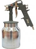 Краскопульт Fubag S750/1.5 HP [110102]