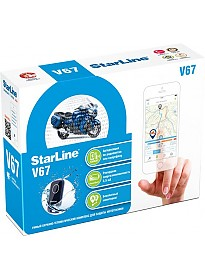 Автосигнализация StarLine V67