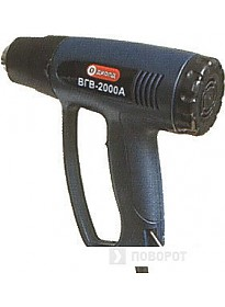 Промышленный фен ДИОЛД ВГВ-2000 А