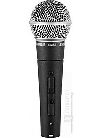 Микрофон Shure SM58 S
