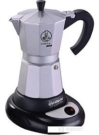 Гейзерная кофеварка Endever Costa-1010