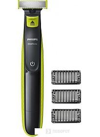 Машинка для стрижки Philips OneBlade QP2520/20