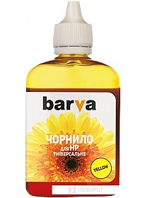 Чернила Barva HU3-367 [033942]