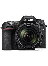 Фотоаппарат Nikon D7500 Kit 18-140mm VR