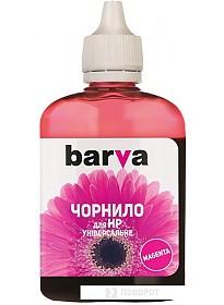 Чернила Barva HU3-366 [033940]