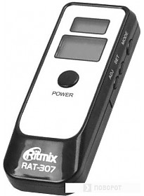 Алкотестер Ritmix RAT-307