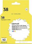 Картридж T2 IC-CCL38 (аналог Canon CL-38 Color)