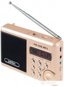 Радиоприемник Perfeo PF-SV922 (золотистый)