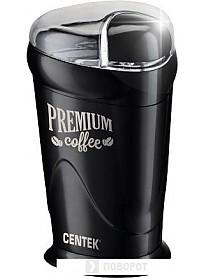Кофемолка CENTEK CT-1358 (черный)
