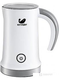 Автоматический вспениватель молока Kitfort KT-709