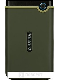 Внешний жесткий диск Transcend StoreJet 25M3 Slim 2TB