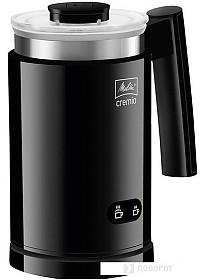 Автоматический вспениватель молока Melitta Cremio ll (черный)