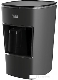 Кофеварка по-турецки BEKO BKK 2300 B