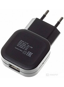 Зарядное устройство Buro TJ-277B