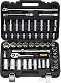 Универсальный набор инструментов Berger BG050-12 (50 предметов)