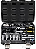Универсальный набор инструментов Berger BG055-14 (55 предметов)