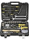 Универсальный набор инструментов Berger BG089-1214 (89 предметов)