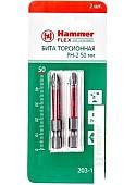 Набор бит Hammer 203-152 (2 предмета)