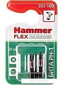 Набор бит Hammer 203-160 (2 предмета)