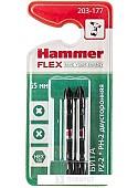Набор бит Hammer 203-177 (2 предмета)