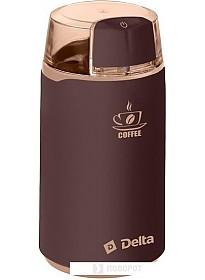 Кофемолка Delta DL-087K (коричневый)
