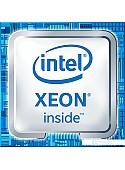 Процессор Intel Xeon E3-1285 v6