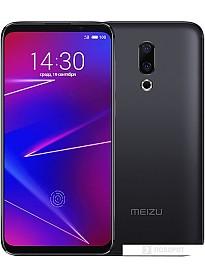 Смартфон MEIZU 16 6GB/64GB (черный)