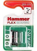 Набор бит Hammer 203-171 (2 предмета)