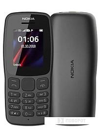 Мобильный телефон Nokia 106 (2018) (темно-серый)
