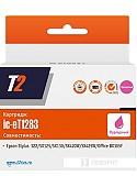 Картридж T2 IC-ET1283 (аналог Epson EPT12834010)
